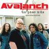 Avalanch - Cambaral (Acústico)