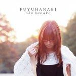 Hanako Oku - Fuyu Hanabi