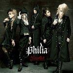 Versailles - Philia