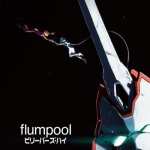 flumpool - Believers High (TV)