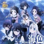 AKINO from bless4 - Miiro (TV)