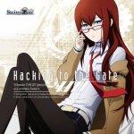 Kanako Itou - Hacking to the Gate (TV)