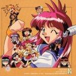 Megumi Hayashibara - Watashi ni Happy Birthday (TV)