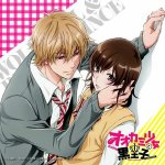 Oresama - Ookami Heart (TV)