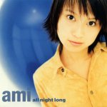 Ami Suzuki - All Night Long