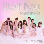 Morning Musume - Wolf Boy