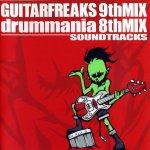 BeForU - Chikara (Guitarfreaks Ver.)
