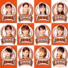 Morning Musume - As For One Day