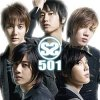 SS501 - Because I'm Stupid